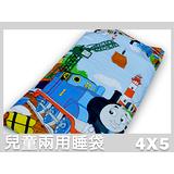 湯瑪士火車.港口.兩用鋪棉型兒童睡袋.全程臺灣製造
