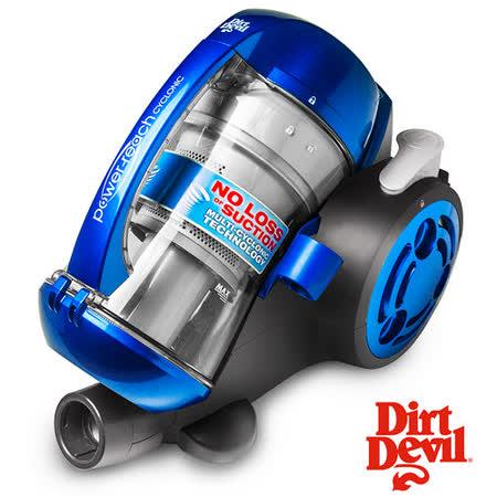 All New DirtDevil 第九代 V8 power 永不衰弱吸塵器加贈渦輪氣動滾刷