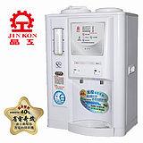 晶工牌 省電奇機 光控溫熱全自動開飲機 JD-3706加贈晶工濾心一顆