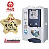 晶工牌 省電奇機 光控溫熱全自動開飲機 JD-3713加贈晶工濾心一顆