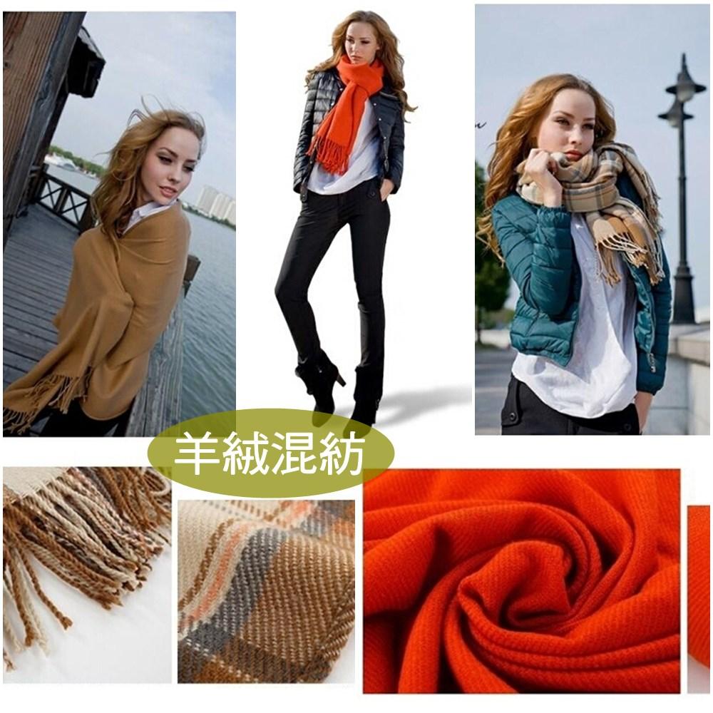 【韓系女衫】超值時尚羊絨混紡圍巾/披肩