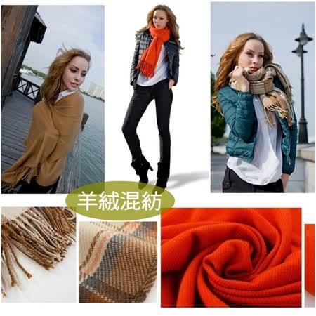 【韓系女衫】歐美時尚羊絨混紡圍巾/披肩 (共三色)
