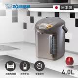 象印*4公升*寬廣視窗微電腦電動熱水瓶(CD-LPF40)