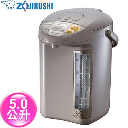 象印*5公升*寬廣視窗微電腦電動熱水瓶(CD-LPF50)