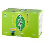 【KOMBO】碧螺春冷泡綠茶 20入隨身包X2盒