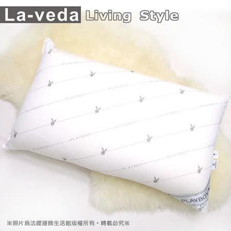 【法緹】天然健康乳膠平枕