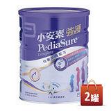亞培小安素強護均衡營養配方850g*2罐(1~10歲適用)