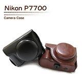 手工皮套 For NIKON P7700 (兩件式)