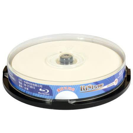RiStone 日本版 藍光 6X BD-R DL 可印片 (50片)
