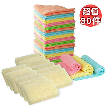 家居洁净实用超值30件组(抹布X18入+菜瓜布X12入)