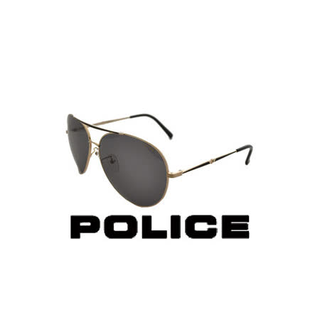 POLICE 飛行員太陽眼鏡★金屬大框面時尚必備★ POS8585