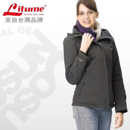 意都美 Litume ↘零碼出清 女 Primaloft 單件式超輕防水透氣防風保溫棉外套(帽可拆)_深灰 H7019