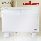 德國嘉儀HELLER-對流式電暖器 居浴雙用式 KEB-120