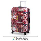 《Traveler Station》CROWN繽紛鋁框拉桿箱-29吋紫海報