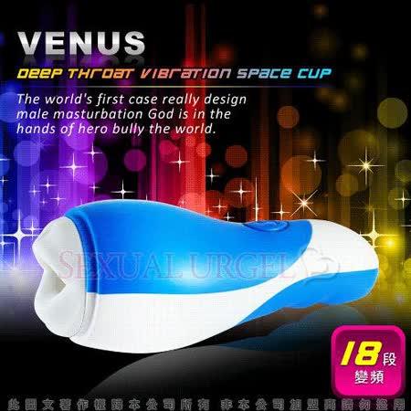 X5 深喉秘器7x18變頻 頂級電動口交杯-藍(USB充電款)