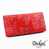 Deckas Paris法國名品小牛真皮皮夾宮廷時尚浮雕薔薇花紋環扣真皮長夾(黑/紅/藍)BW-0110-1