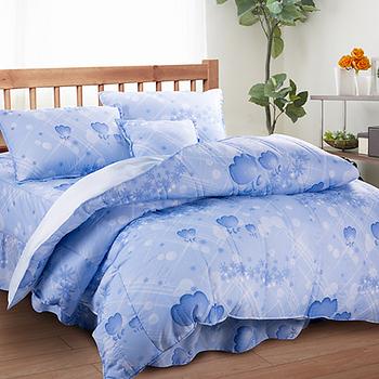 【蜜語-藍】台灣精製雙人六件式床罩組