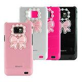 Miravivi Samsung Galaxy S2 i9100甜美珍珠立體蝴蝶結保護殼