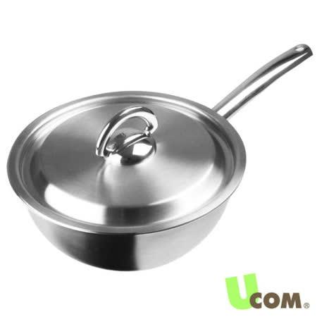 【開箱心得分享】gohappy 線上快樂購《U.COM》都會20CM不鏽鋼單柄炸煮鍋效果如何舊 遠 百