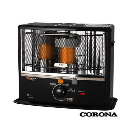 日本CORONA煤油暖爐豪華型SX-E3515WY(公司貨)