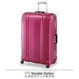 《Traveler Station》CROWN MASTER 輕量髮絲紋鋁框拉桿箱-29吋桃紅色