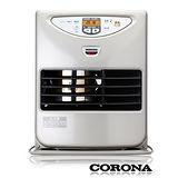 日本CORONA自動溫控煤油暖氣機FH-TS321Y(公司貨)