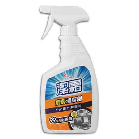 【潔霜】廚房清潔劑噴槍500ml