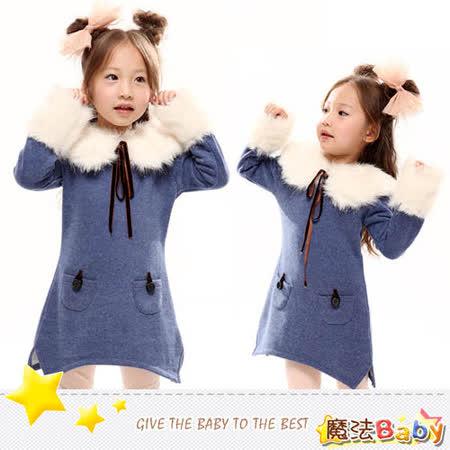 (購物車)魔法Baby~兔毛連衣裙洋裝~波波公主系列~時尚設計童裝~k25835