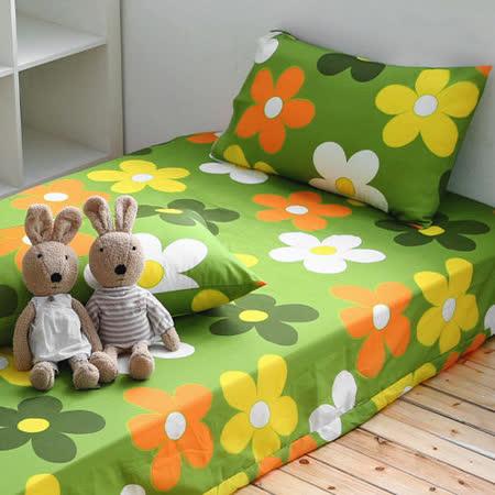 Alisa 愛麗莎(紛飛花舞-綠)雙人加大三件式床包組