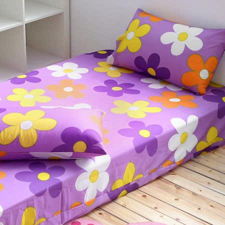 Alisa 愛麗莎(紛飛花舞-紫)雙人加大三件式床包組