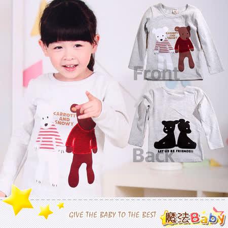 (購物車)魔法Baby~穿條紋衣手足小熊上衣(淺灰)~DODOMO系列~時尚設計童裝~k26061