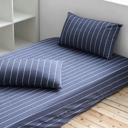 Alisa 愛麗莎(紋格-藍)雙人加大三件式床包組