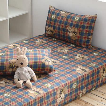 Alisa 愛麗莎(飄香小熊-藍)雙人加大三件式床包組