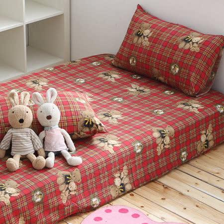 Alisa 愛麗莎(飄香小熊-紅)雙人加大三件式床包組