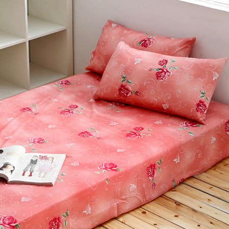 Alisa 愛麗莎(雅香戀曲-紅)雙人加大三件式床包組