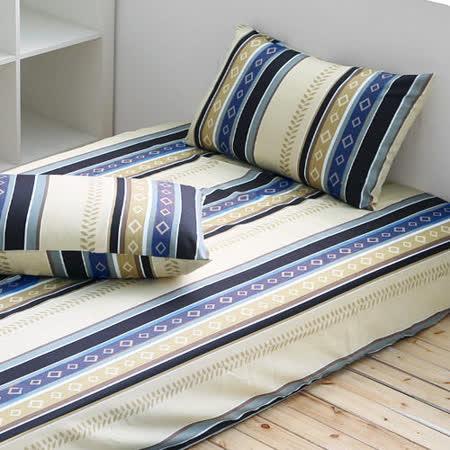 Alisa 愛麗莎(格林學院-藍)雙人加大三件式床包組