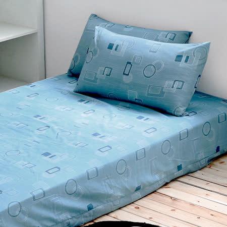 Alisa 愛麗莎(思惟空間-藍)雙人加大三件式床包組