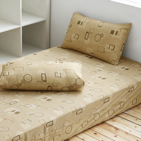 Alisa 愛麗莎(思惟空間-黃)雙人加大三件式床包組