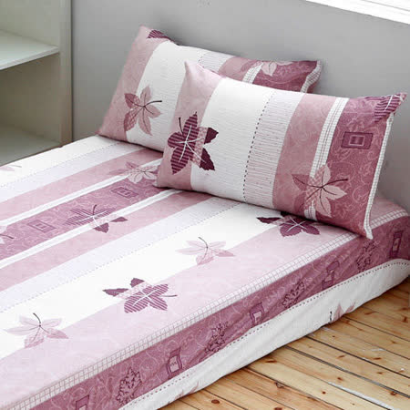 Alisa 愛麗莎(秋意時節-紅)雙人加大三件式床包組