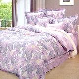 《KOSNEY 粉紫夢園》加大100%天絲TENCEL四件式兩用被床包組