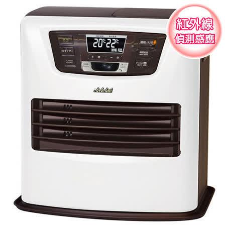 6【日本 TOYOTOMI】LC-SL43C-TW(白色) 煤油電暖爐