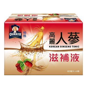 桂格高麗人蔘滋補液60ml*6瓶