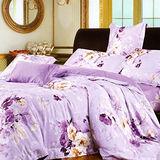 《KOSNEY 紫戀花曲》加大100%天絲TENCEL四件式兩用被床包組