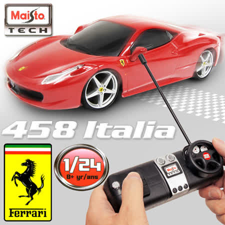 FERRARI 458 Italia 《1/24 》無線遙控模型車 (紅)