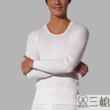 【三槍牌】精典時尚型男無螢光雙層純棉U領長袖衛生衣~1件組