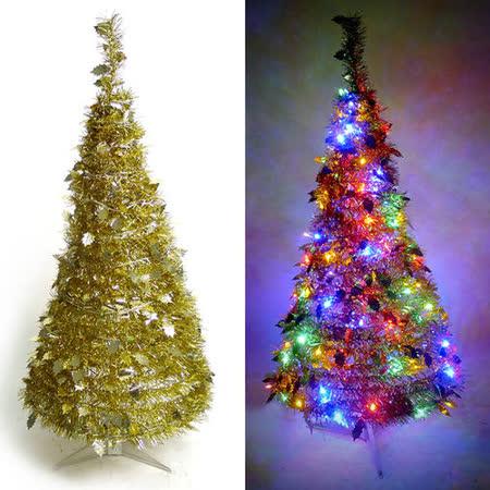 4尺/4呎(120cm) 創意彈簧摺疊聖誕樹 (金色系)+LED100燈串一條(9光色可選)