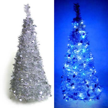 4尺/4呎(120cm) 創意彈簧摺疊聖誕樹 (銀色系)+LED100燈串一條(9光色可選)