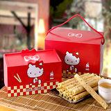 《HELLO KITTY》芝麻蛋捲禮盒-經典版(二盒)