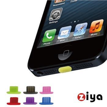 [ZIYA] iPhone 5 Lightning 防塵底塞-A (炫彩系列)