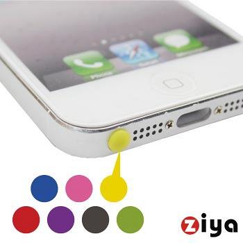 [ZIYA] iPhone 5/ iPhone 4S 矽膠耳機防塵孔塞-A (炫彩系列)